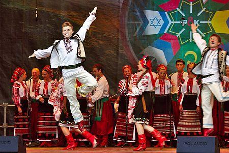 foto <b>Podlaska Oktawa Kultur</b><br>V Międzynarodowy Festiwal Muzyki, Sztuki i Folkloru<br>niekompletne